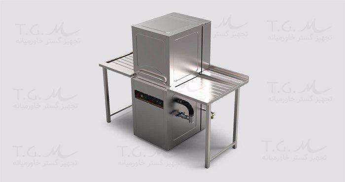 ماشین ظرفشویی صنعتی